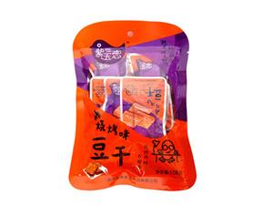 陕西安康紫玉食品有限公司