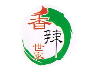 海南聚福园食品有限公司