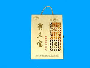 北京福源汇丰农副产品有限公司