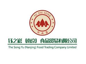 南京钰之崧食品贸易有限公司企业LOGO