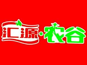 汇源集团-山东新明食品饮料有限公司