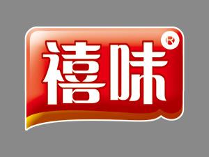 福建��海禧味食品有限公司