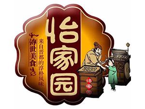 曲沃县王红旗食品厂