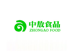 内蒙古中敖食品有限公司