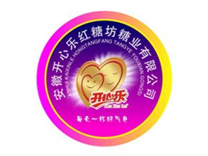 安徽�_心�芳t糖坊糖�I有限公司