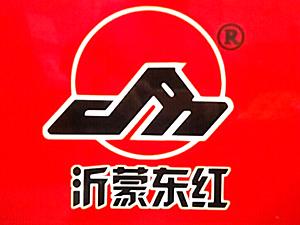 临沂东红食品有限公司