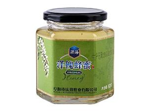 阜阳市庆蜂蜂业有限公司