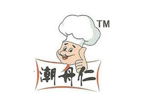 普宁市三味庄食品有限公司