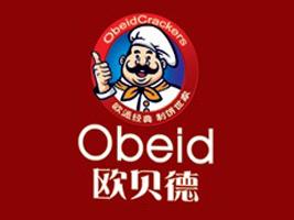 上海溢晟食品有限公司