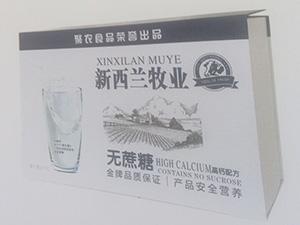 青岛聚农食品有限公司