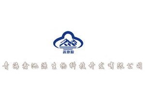 青海鑫池源生物科技开发有限公司