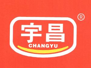 沂水宇昌食品有限公司