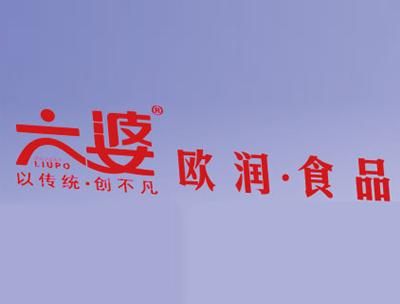 四川欧润食品有限公司