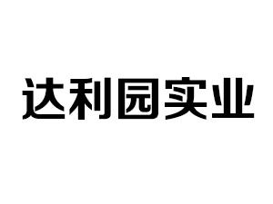 �_利�@���I有限公司