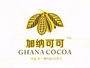 上海富启食品企业LOGO