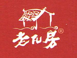 重庆市老瓦房食品有限公司