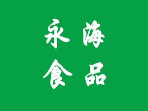 周口永海食品有限公司企业LOGO