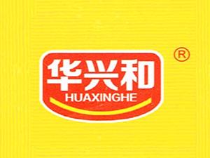 新乡晋林食品有限公司
