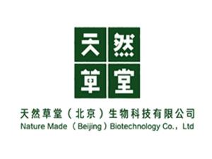 天然草堂(北京)生物科技有限公司