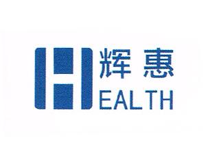 上海辉惠健康科技有限公司
