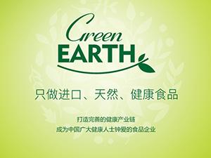 深圳格林美思健康食品有限公司