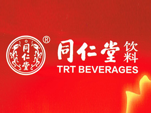 北京同仁堂饮料有限公司