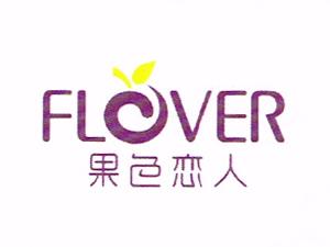 广州果宝食品有限公司