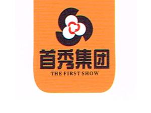 郑州首秀餐饮企业管理有限公司
