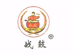 杭州战鼓商贸有限公司