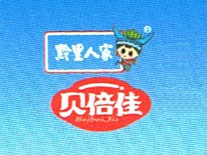 贵州益农生态农业开发有限公司