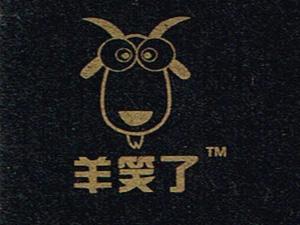 澳洲牧场乳业集团有限公司