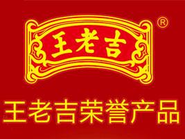 河南恩�v食品有限公司