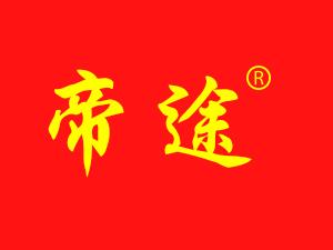 上海港盟食品有限公司