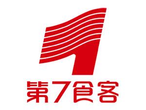 北京第柒食客营销管理有限公司