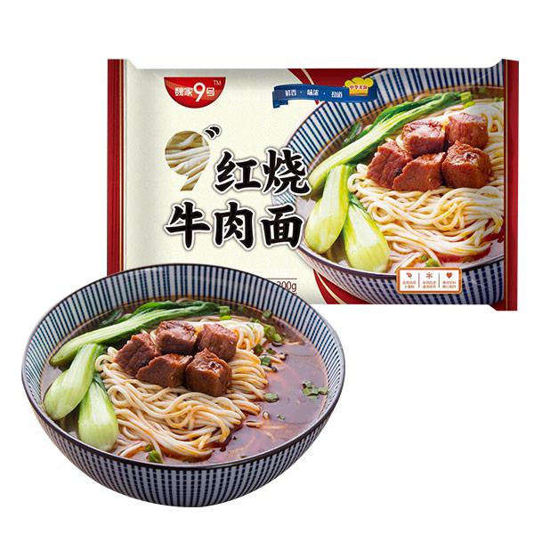 见个面(北京)食品有限公司