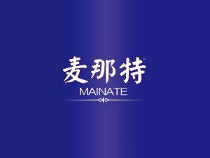 杭州麦那特供应链有限公司企业LOGO