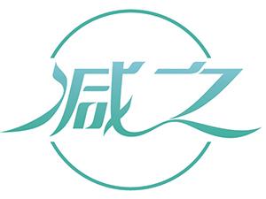 郑州居安堂食品有限公司企业LOGO