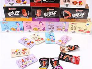 曹�h香�|食品有限公司