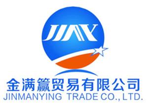 深圳市金满�k贸易有限公司