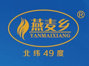 黑龙江燕麦乡食品科技有限公司