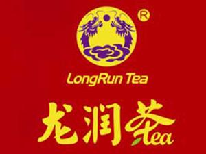 云南龙润茶科技有限公司