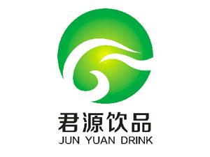 河南君源饮品有限公司
