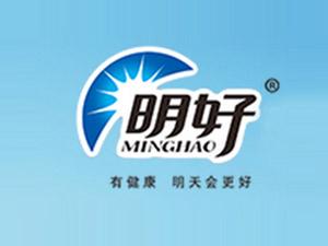 济源市鑫源饮品有限公司企业LOGO