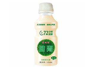枣庄聚满福生物科技有限公司企业LOGO