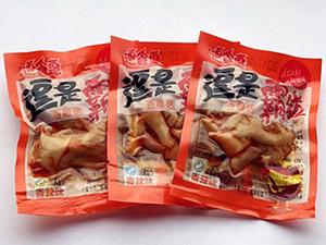 重庆友情友味食品有限公司企业LOGO