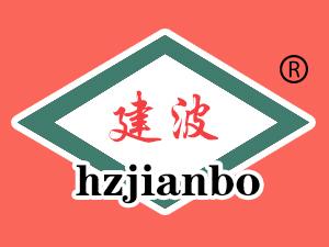 滑县广丰源炒货食品有限公司