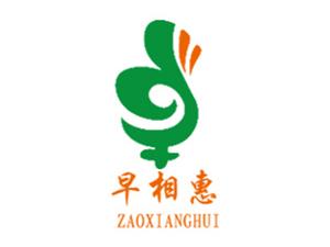 桂林早相惠食品有限公司企业LOGO