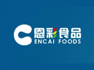 哈尔滨恩彩食品有限公司