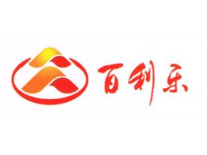 广西百利乐生物科技有限公司
