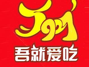 湖南克明可味食品有限公司